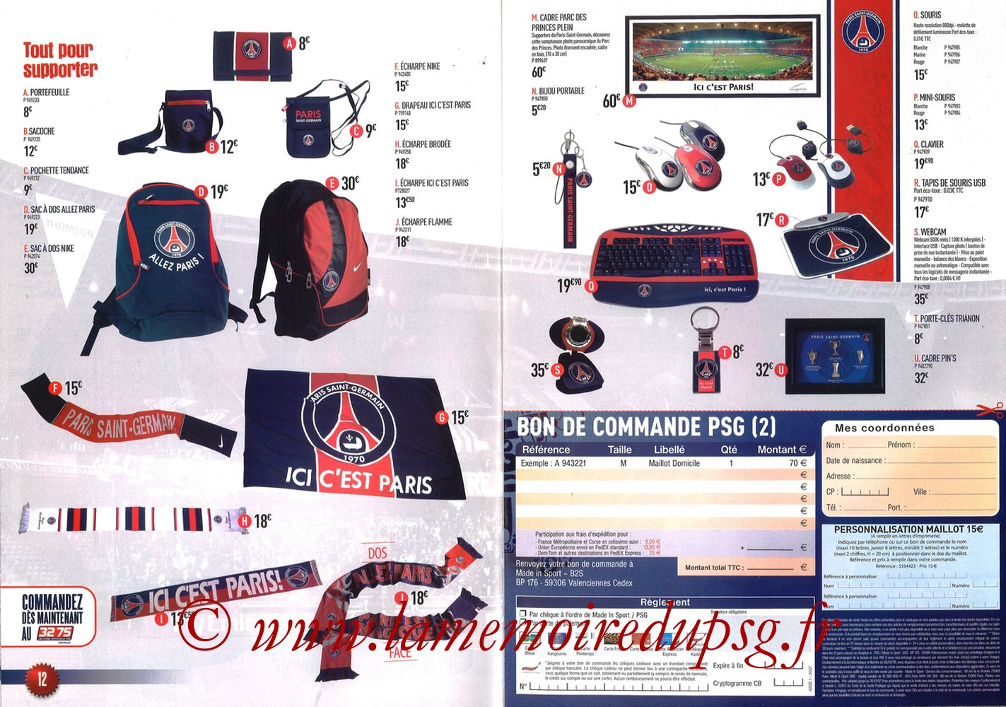 Catalogue PSG - 2007-08 - Pages 12 et 13