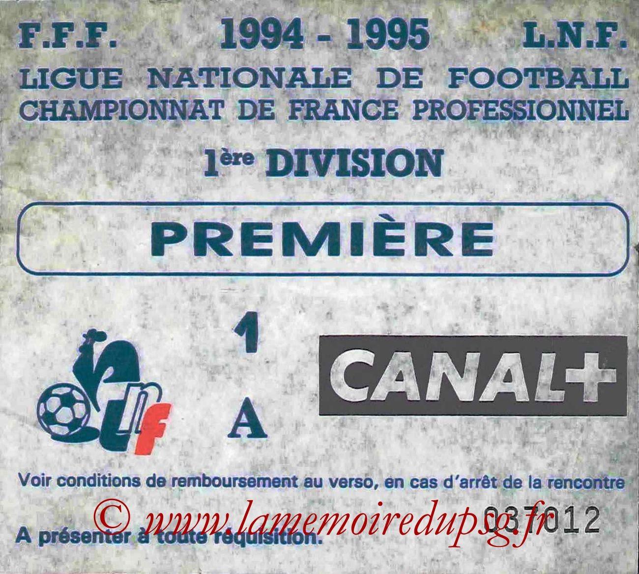 1994-07-29  Le Havre-PSG (1ère D1, Sans nom)