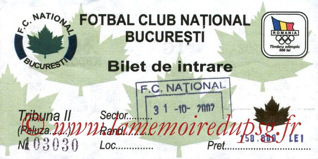2002-10-31  National Bucarest-PSG (32ème Finale Aller C3, ticket)