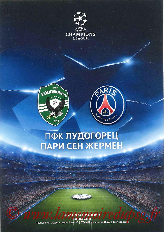 2016-09-28  Ludorogets-PSG (2ème C1, Programme officiel)