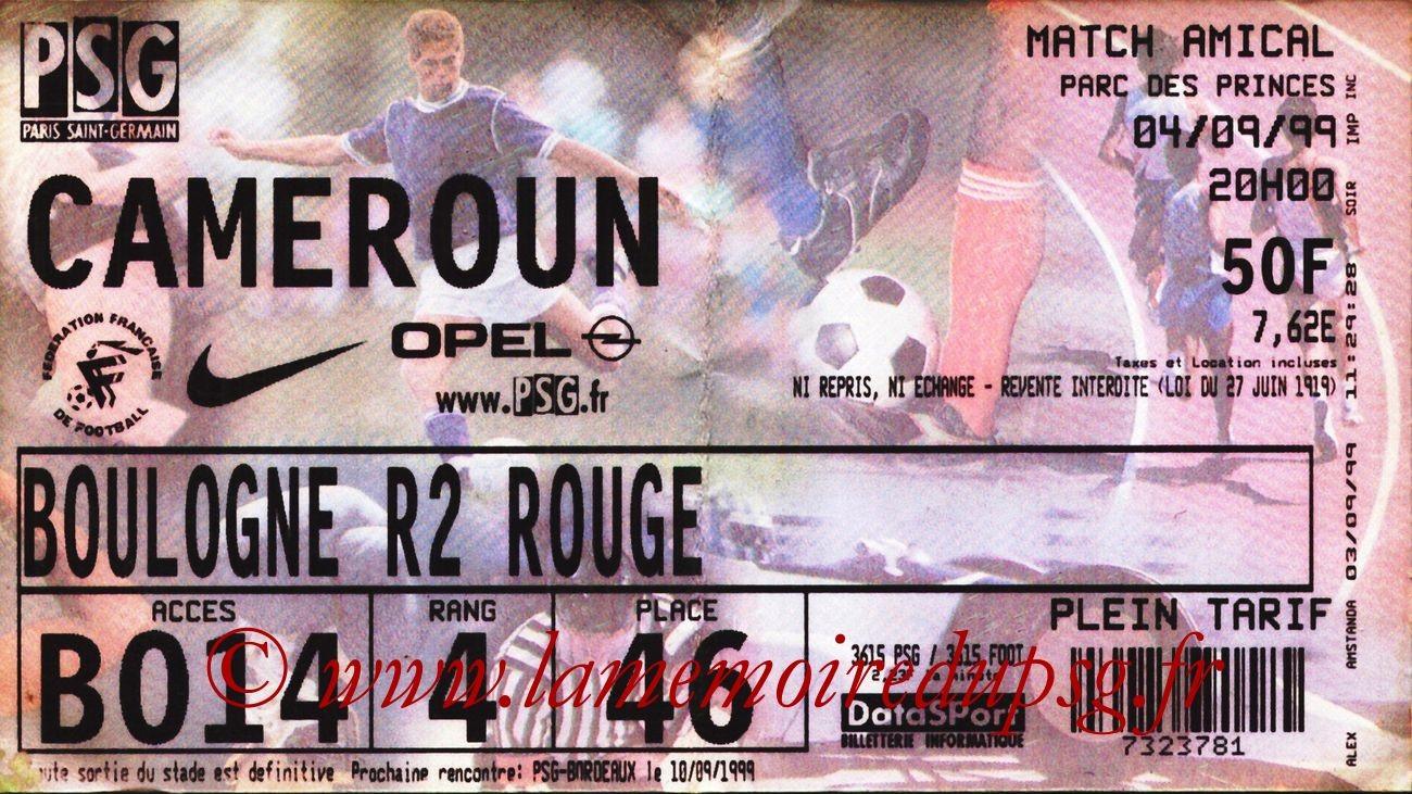 1999-09-04  PSG-Cameroun (Amical au Parc des Princes)