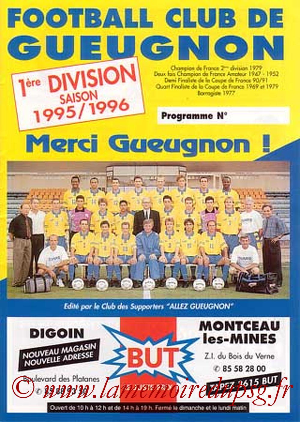 1995-08-19  Gueugnon-PSG (5ème D1, Programme officiel, que je n'ai pas)