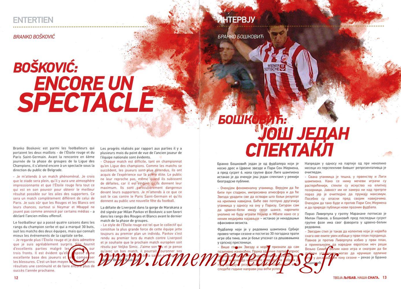 2018-12-11  Etoile Rouge de Belgrade-PSG (6ème C1, Programme officiel) - Pages 12 et 13