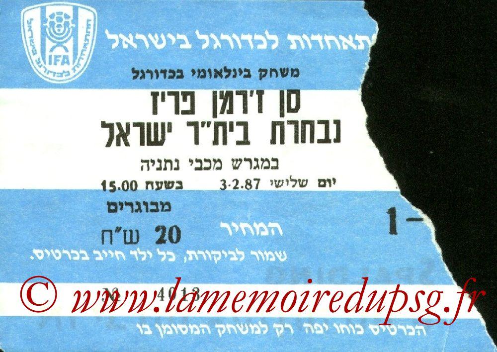 1987-02-03  Betar Jerusalem-PSG (Amical en salle à Jerusalem)