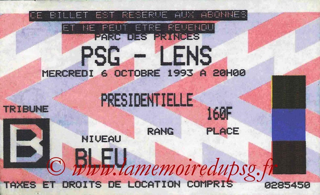 1993-10-06  PSG-Lens (12ème D1)