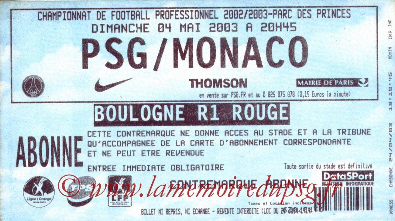 2003-05-04  PSG-Monaco (35ème L1, bis)