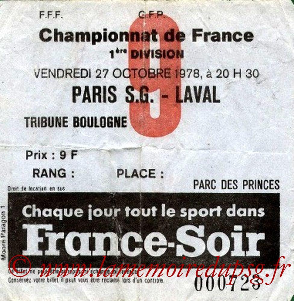 1978-10-27  PSG-Laval (17ème D1, Ticket N°9)
