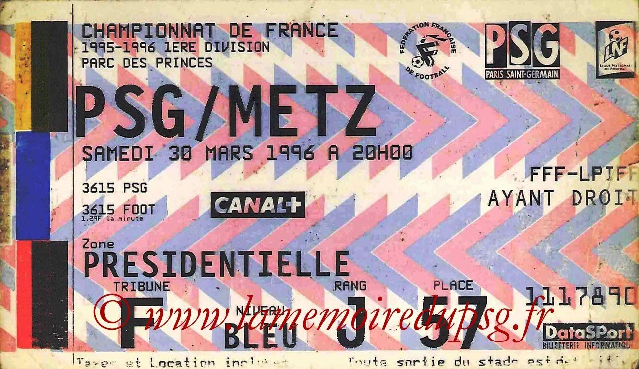 1996-03-30  PSG-Metz (33ème D1)