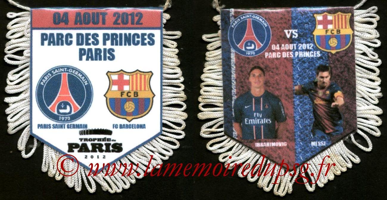 2012-08-04  PSG-Barcelone (Trophée de Paris)