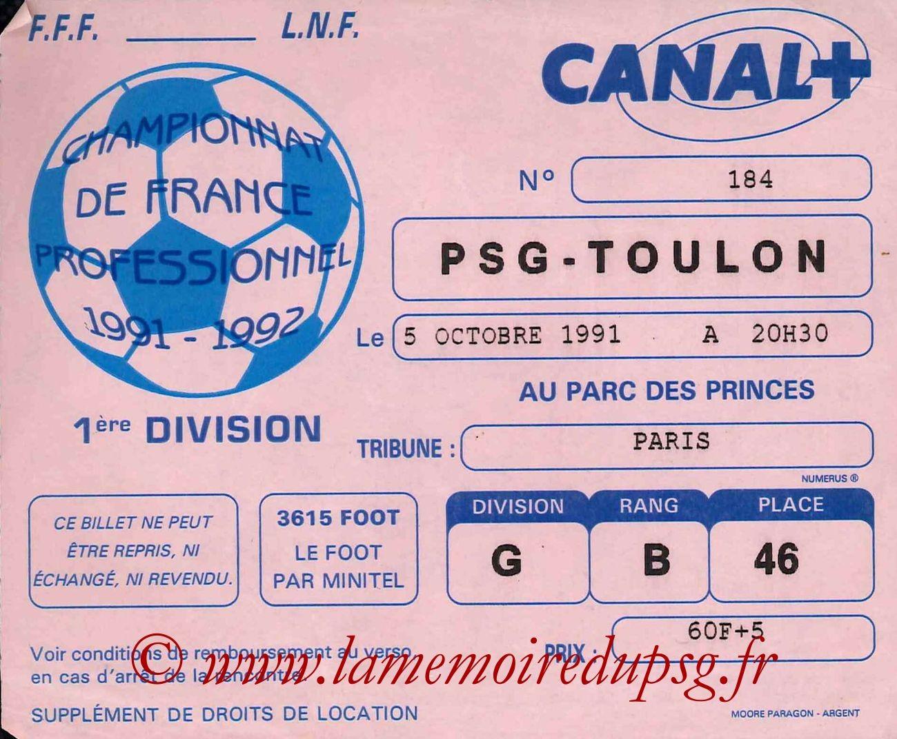 1991-10-05  PSG-Toulon (13ème D1, bis)