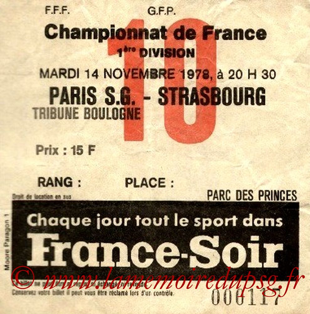 1978-11-14  PSG-Strasbourg (19ème D1, Ticket N°10)