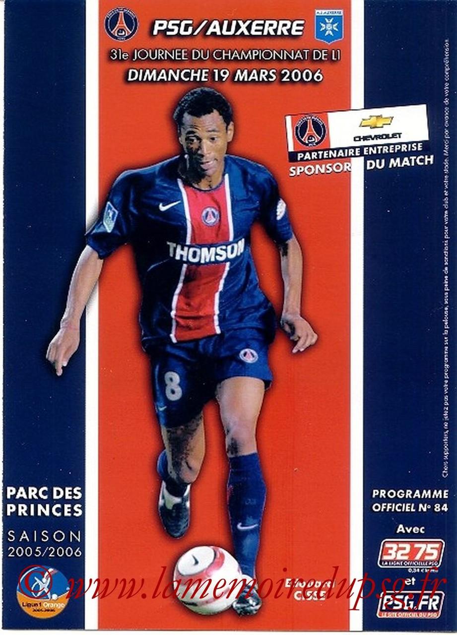 2006-03-19  PSG-Auxerre (31ème L1, Officiel N°84)