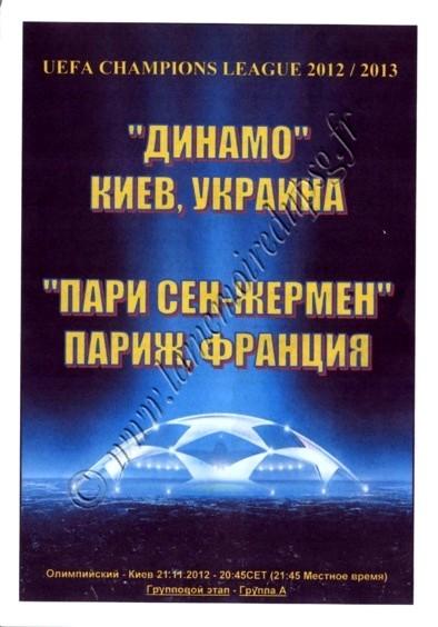2012-11-21  Dynamo Kiev-PSG (5ème Journée Poule C1, Programme pirate)