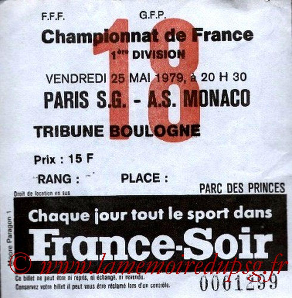 1979-05-25  PSG-Monaco (36ème D1, Ticket N°18)