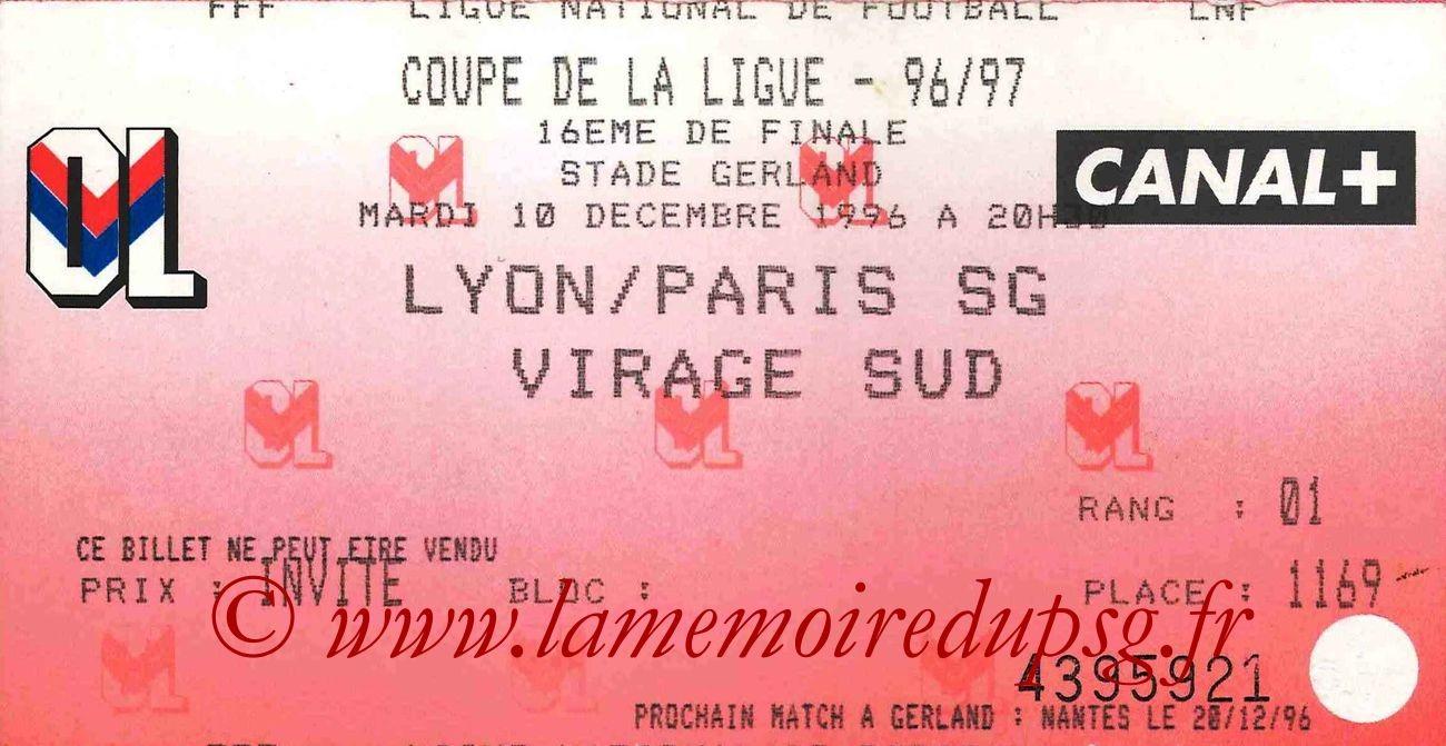 1996-12-10  Lyon-PSG (16eme Finale CL)