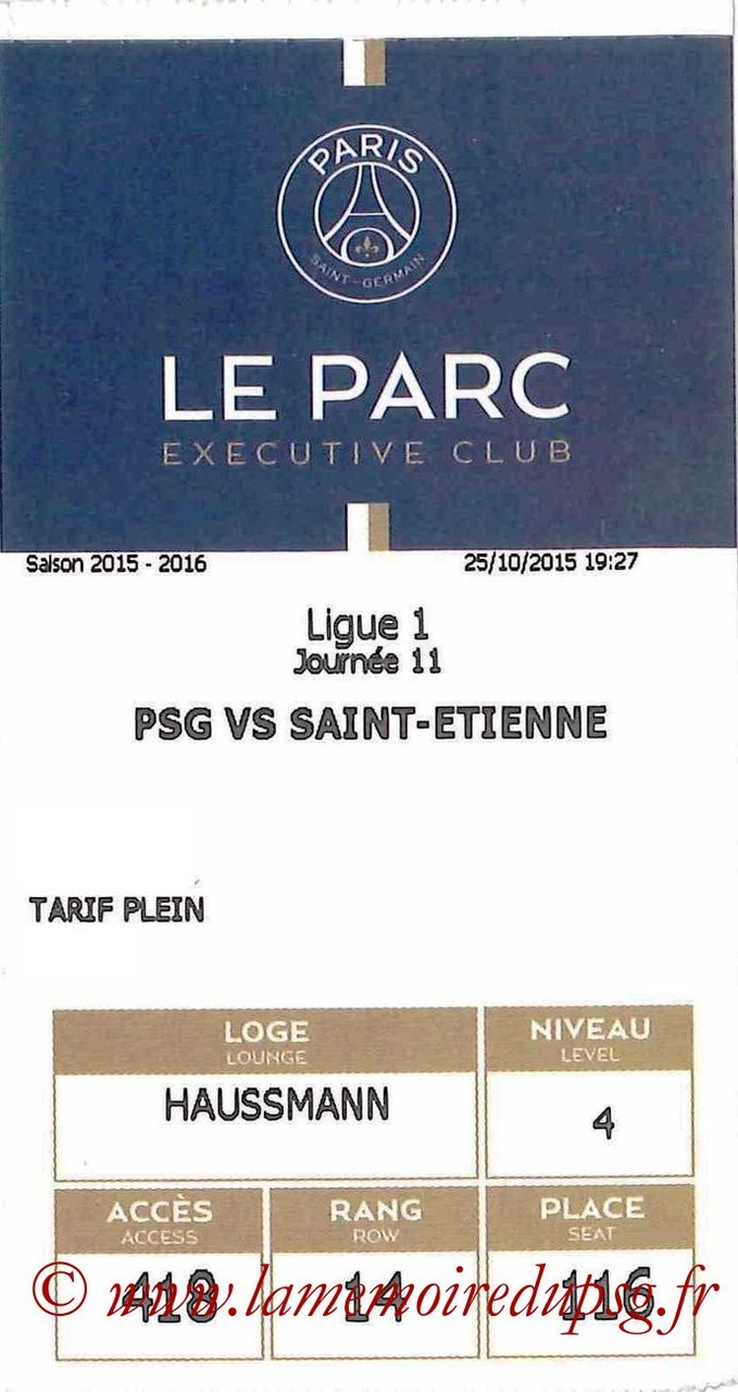 2015-10-25  PSG-Saint Etienne (11ème L1, E-ticket Executive Club)