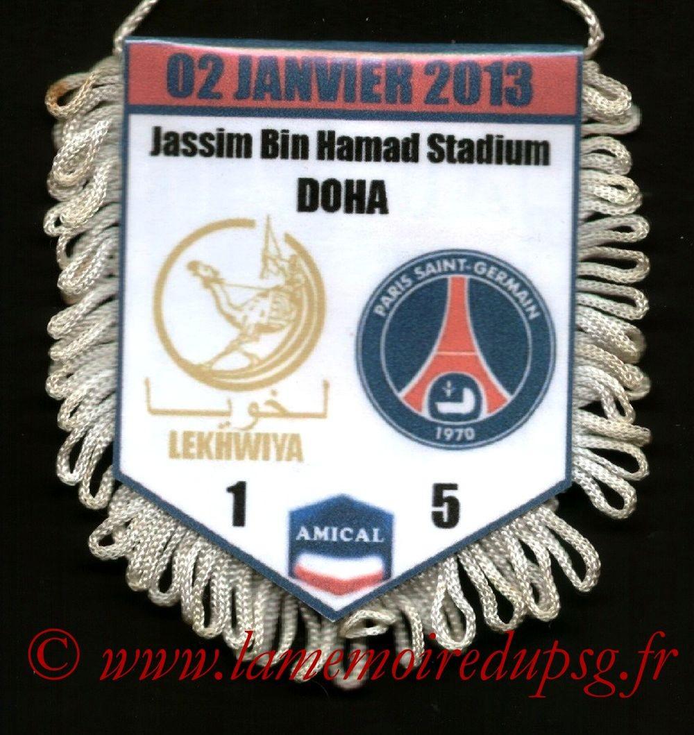 2013-01-02  Lekhwiya-PSG (Amical à Doha)