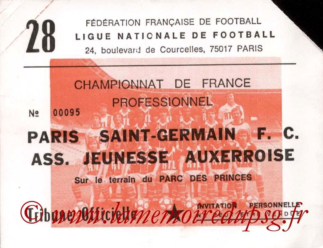 1982-02-27  PSG-Auxerre (28ème D1, Invitation)