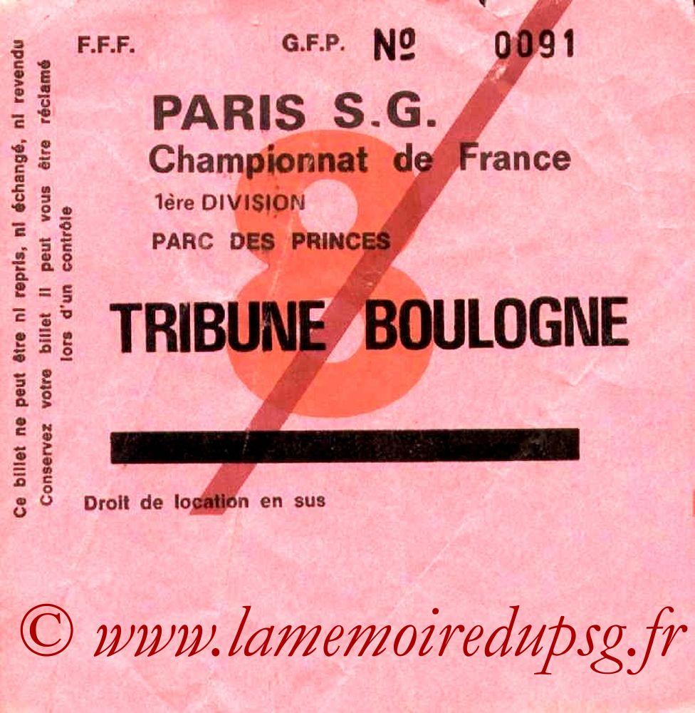 1976-12-04  PSG-Valenciennes (17ème D1, Sans nom N°8)