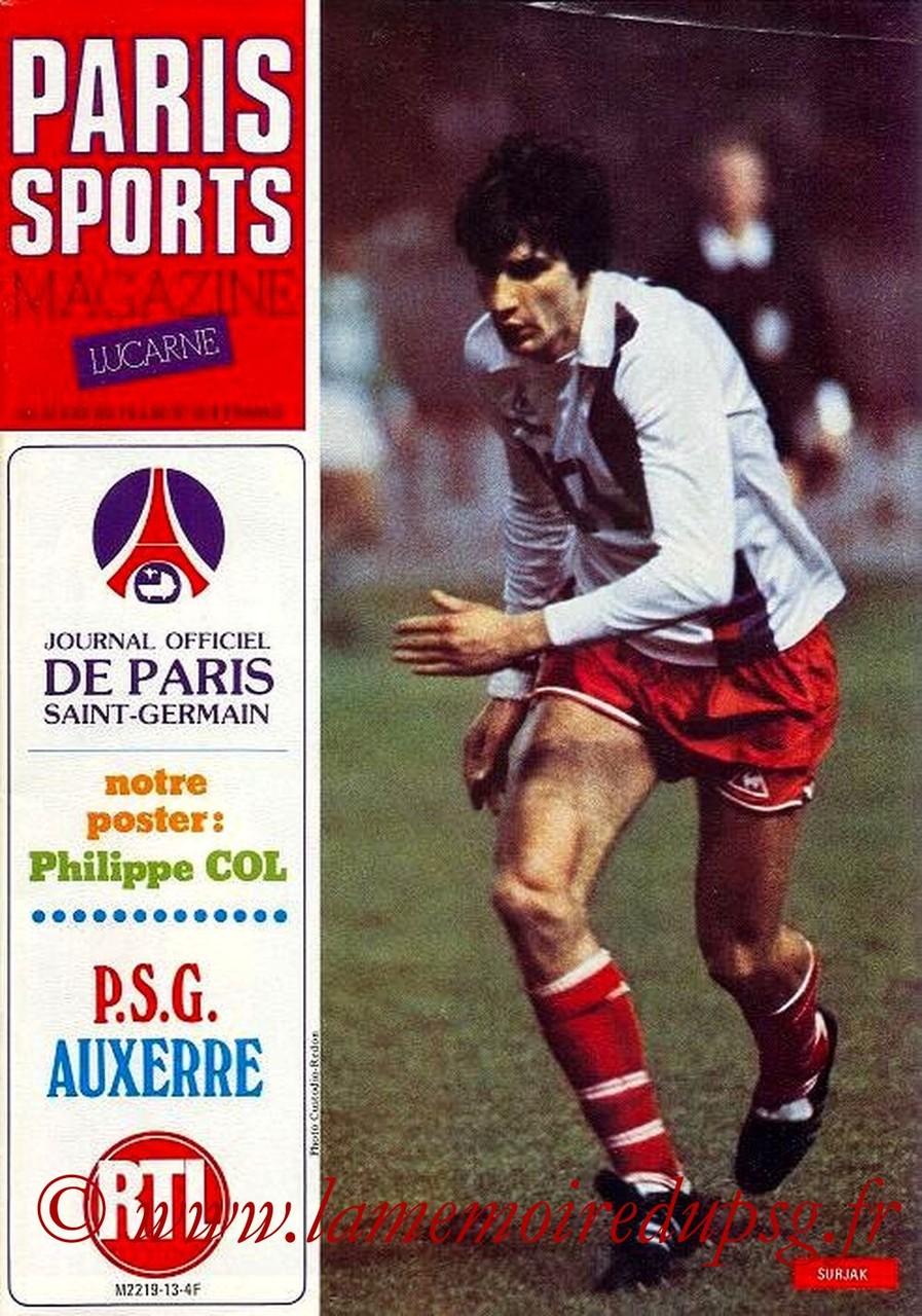 1982-02-27  PSG-Auxerre (28ème D1, Paris Sports Magazine N°13)