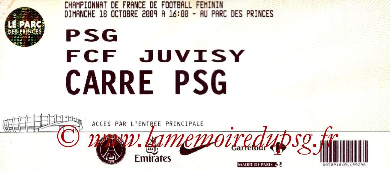 2009-10-18  PSG-Juvisy (Match féminin)