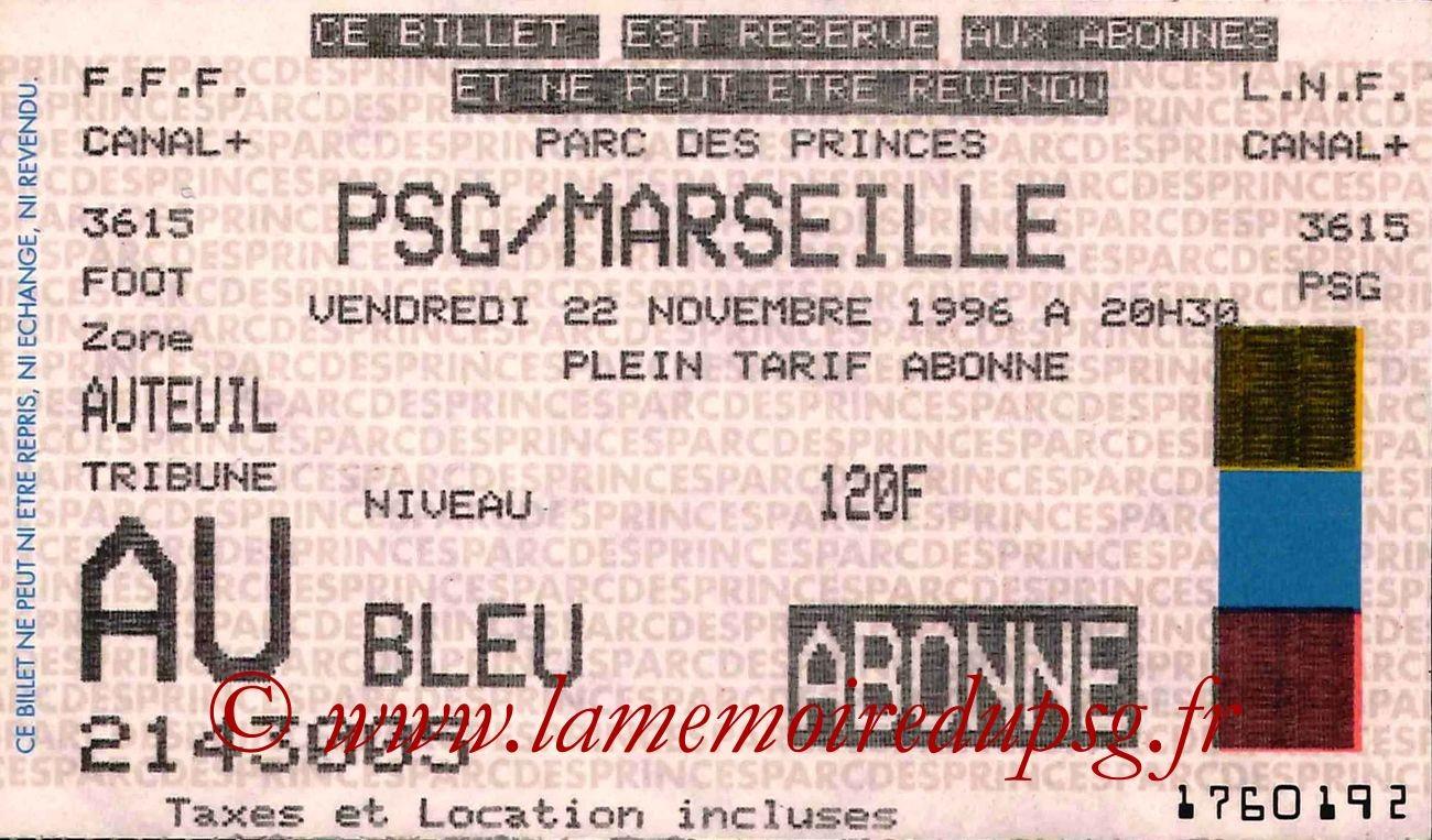 1996-11-22  PSG-Marseille (19ème D1)