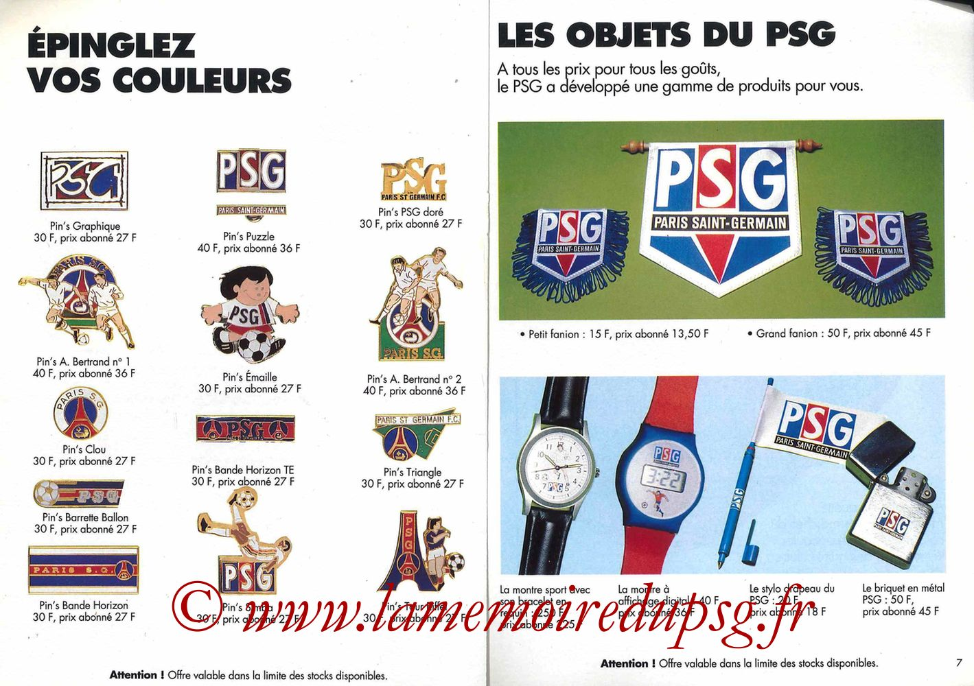 Catalogue PSG - 1992-93 - Pages 06 et 07