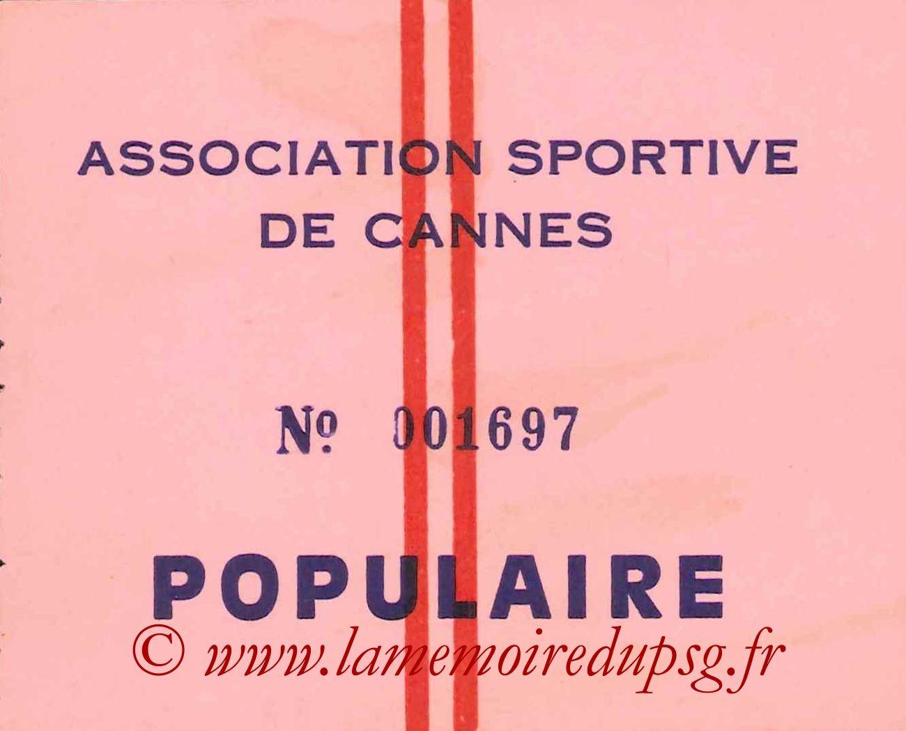 1994-07-17  Cannes-PSG (Amical à Cannes, Sans nom)