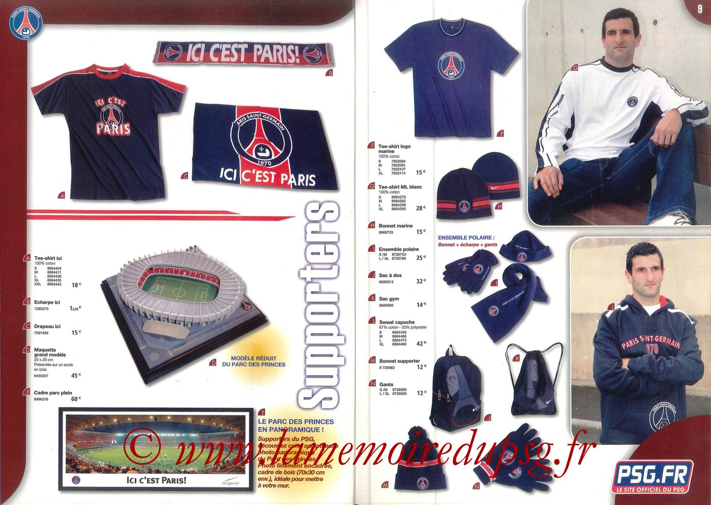 Catalogue PSG - 2006-07 - Pages 08 et 09