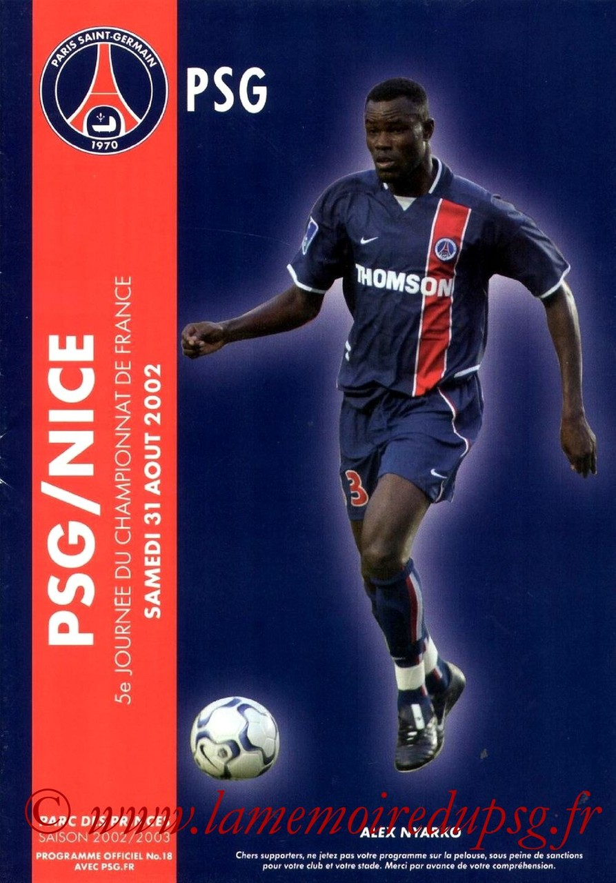 2002-08-31  PSG-Nice (5ème D1, Programme officiel N°18)