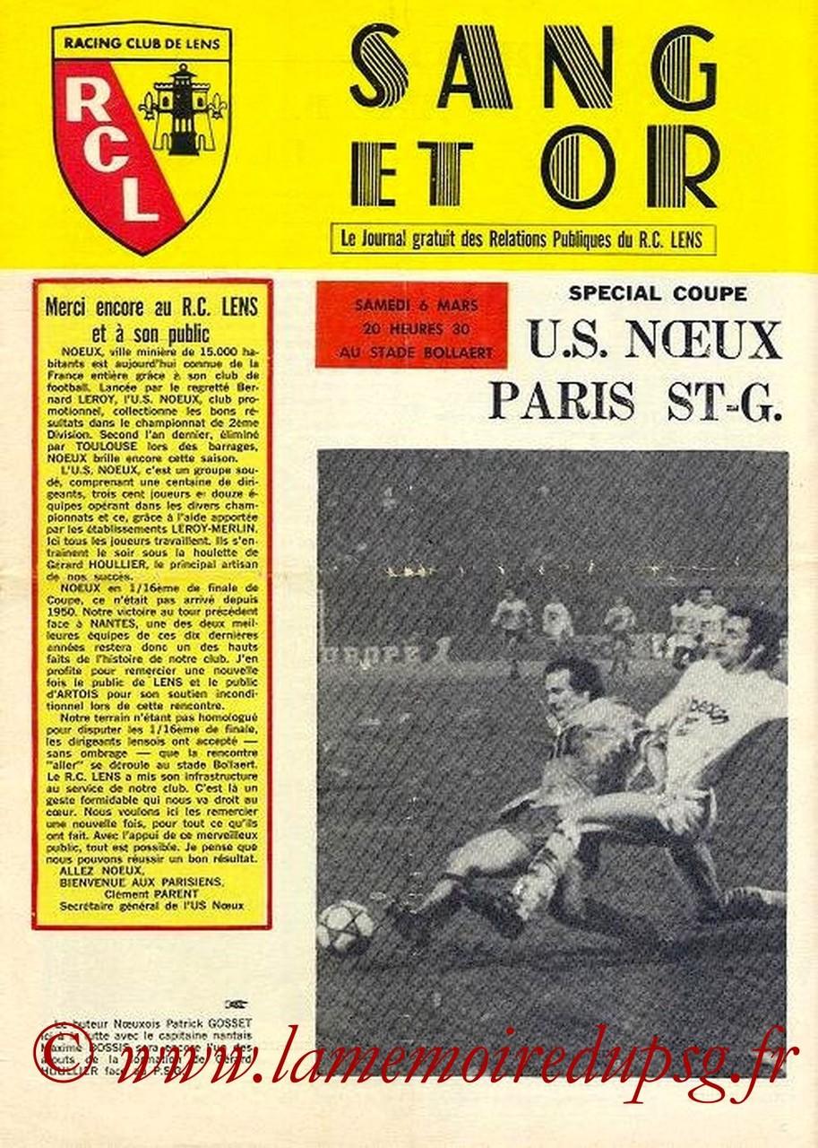 1982-03-06  Noeux-les-Mines-PSG (16e Aller CF, Sang et Or)