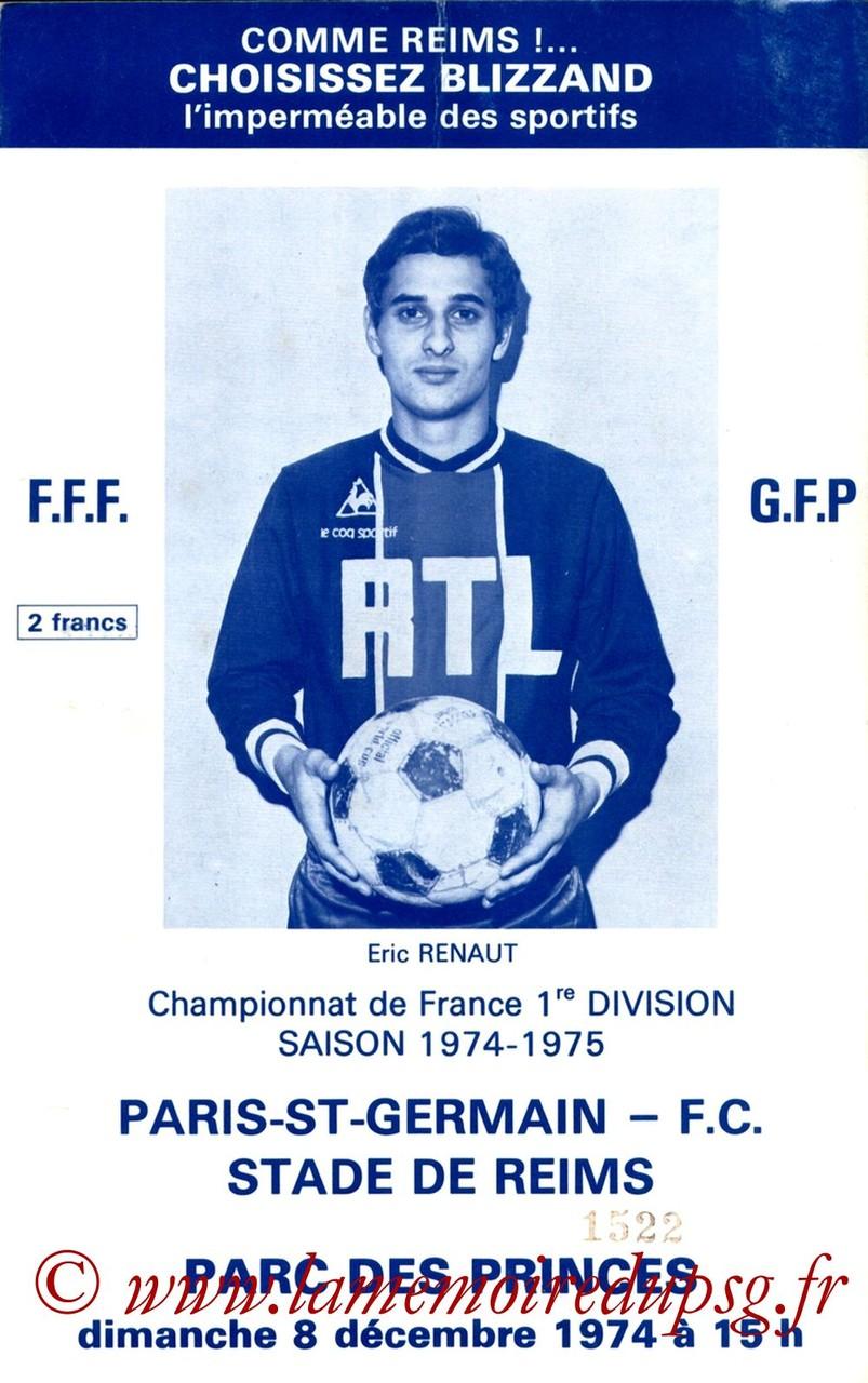 1974-12-08  PSG-Reims (20ème D1, Officiel PSG)