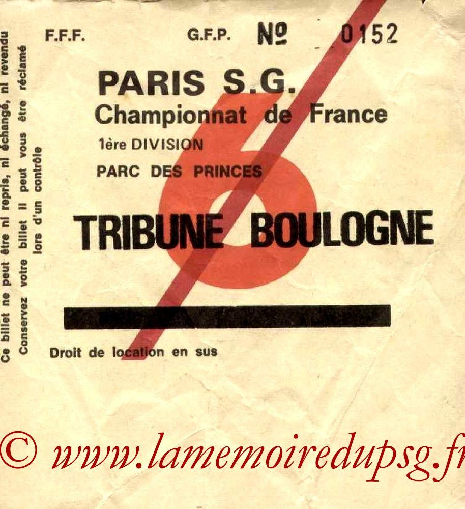 1976-11-06  PSG-Troyes (13ème D1, Sans nom N°6)