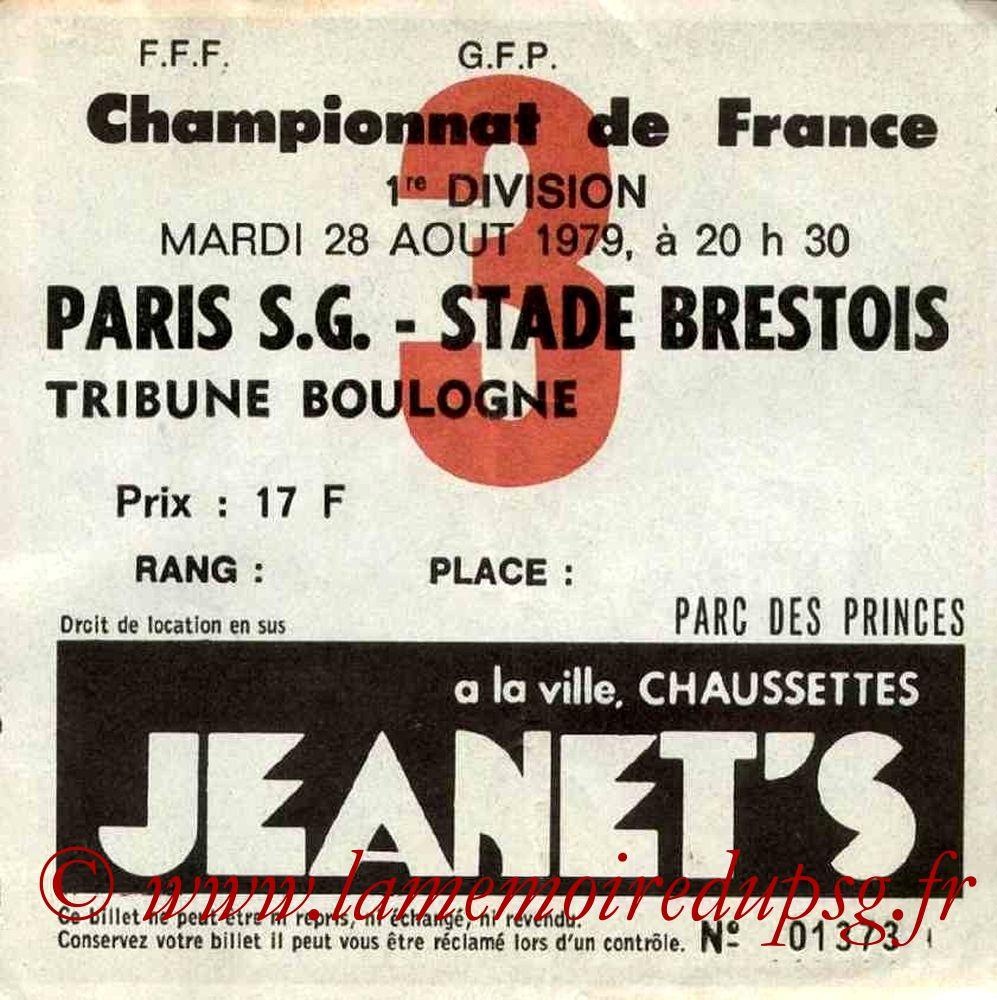 1979-08-28  PSG-Brest (6ème D1, Ticket N°3)