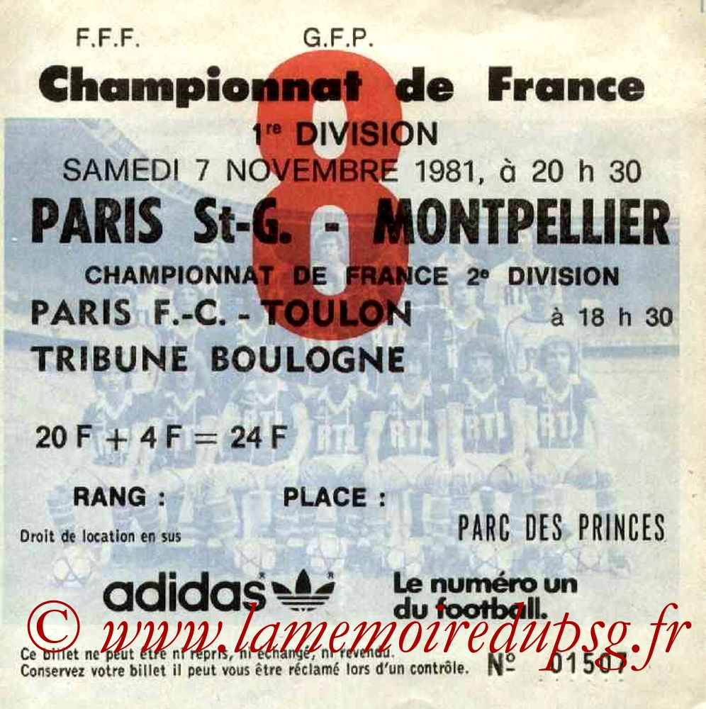 1981-11-07  PSG-Montpellier (17ème D1, Ticket N°8)