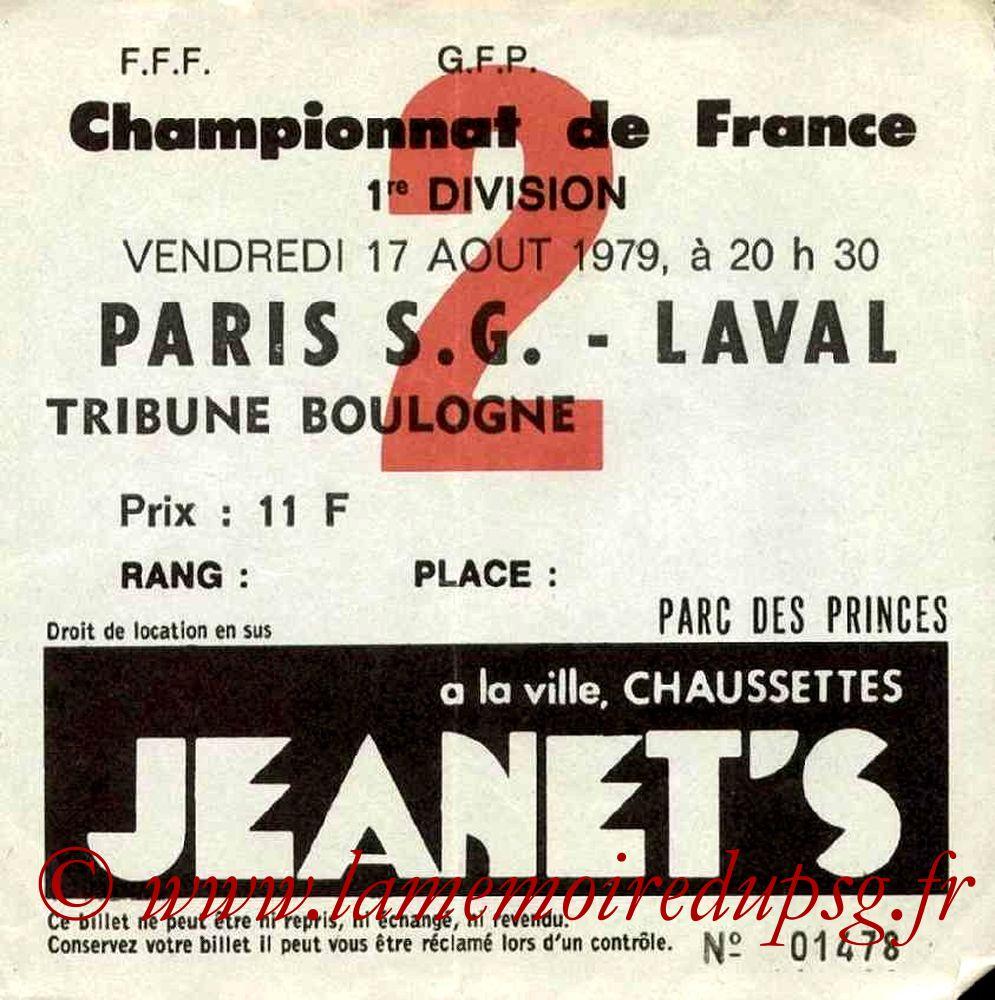 1979-08-17  PSG-Laval (4ème D1, Ticket N°2)