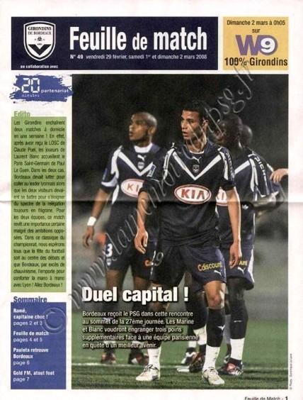 2008-03-01  Bordeaux-PSG (27ème L1, Feuille de match N°49)