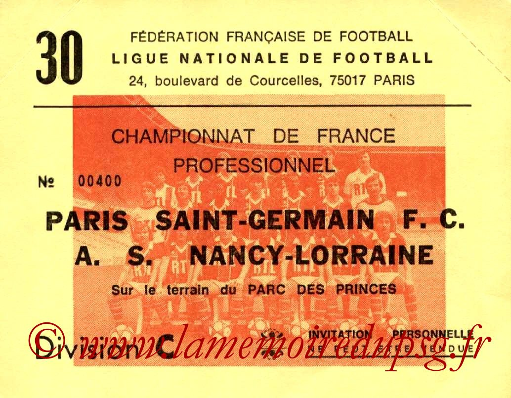 1982-03-13  PSG-Nancy (30ème D1, Invitation)
