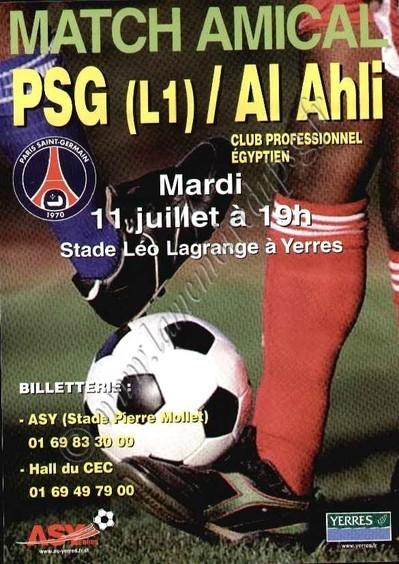 2006-07-11  PSG-Al Ahli (Amical à Yerres, Affichette)