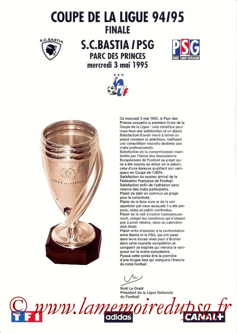 1995-05-03  PSG-Bastia (Finale CL au Parc des Princes, Officiel LNF)