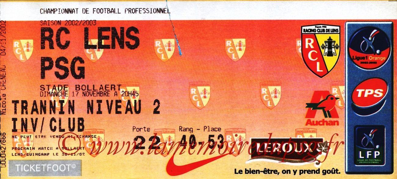 2002-11-17  Lens-PSG (15ème L1)