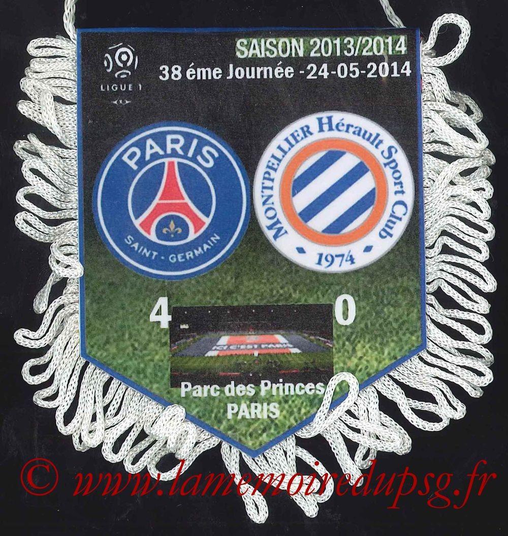 2014-05-24  PSG-Montpellier (38ème L1)