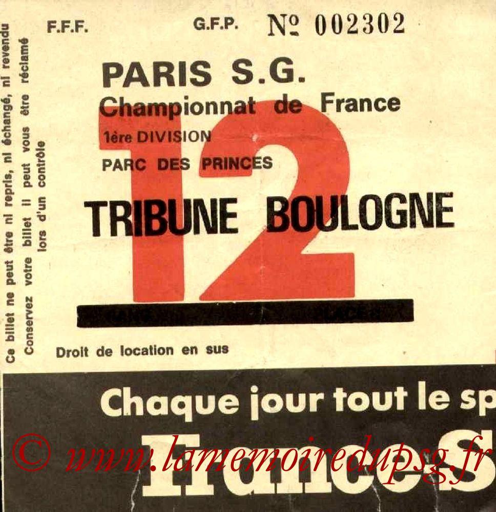 1977-01-30  PSG-Nîmes (23ème D1, Sans nom N°12)