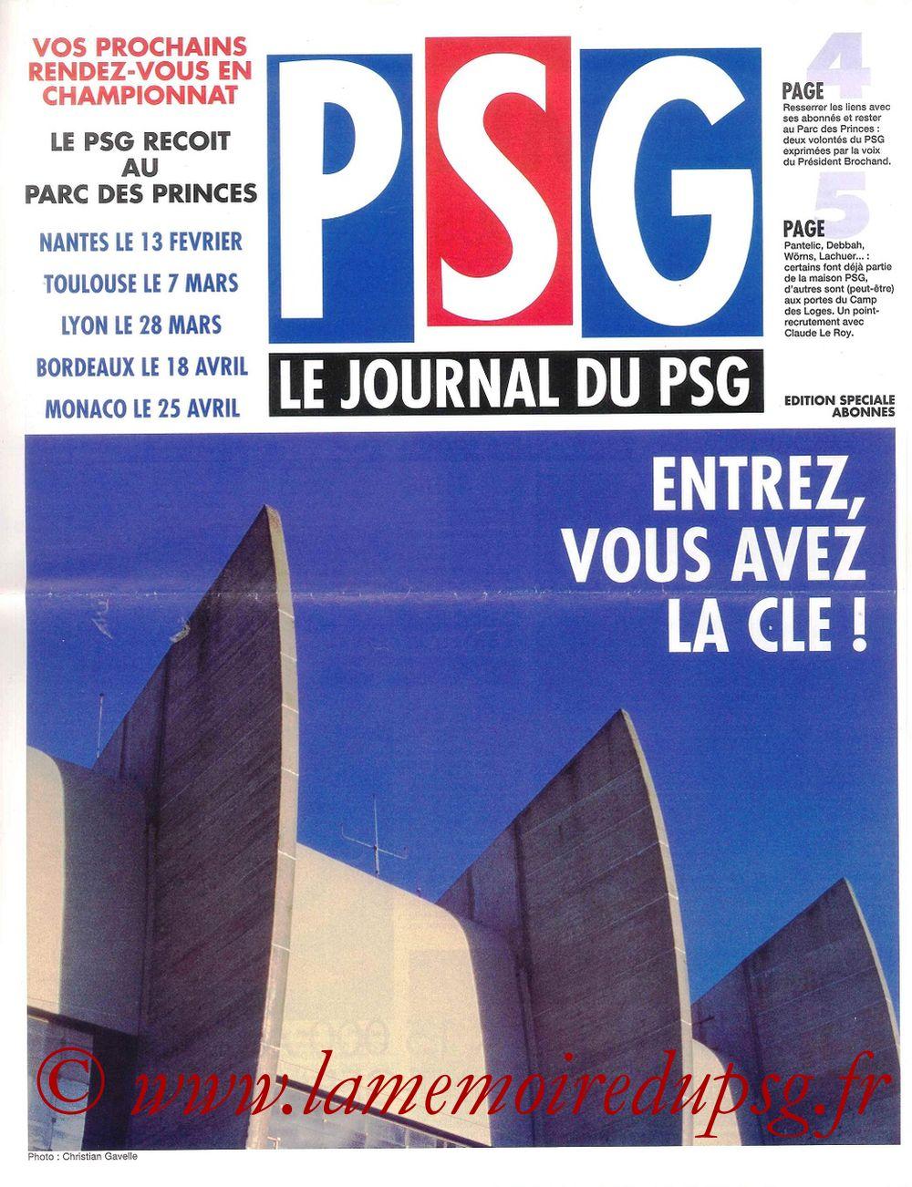 1998-02-08  Le Journal du PSG, Edition Spéciale Abonnés N°1