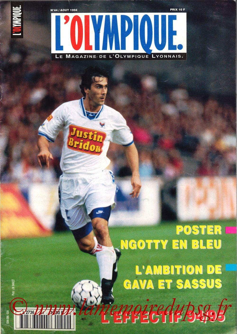 1994-09-17  Lyon-PSG (9ème D1, L'Olympique N°44)