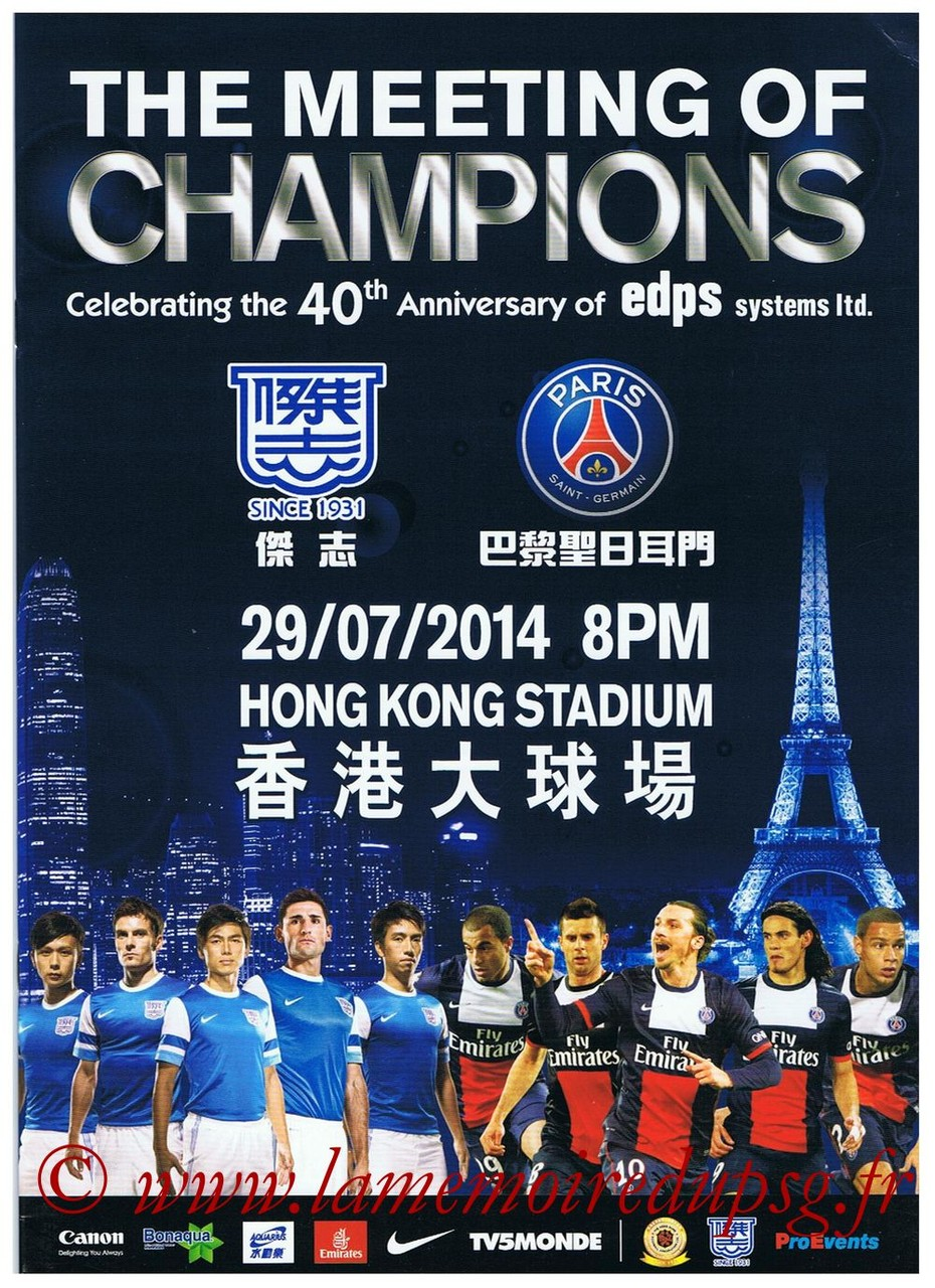 2014-07-29  Kitchee-PSG (Amical à Hong Kong, Programme officiel)