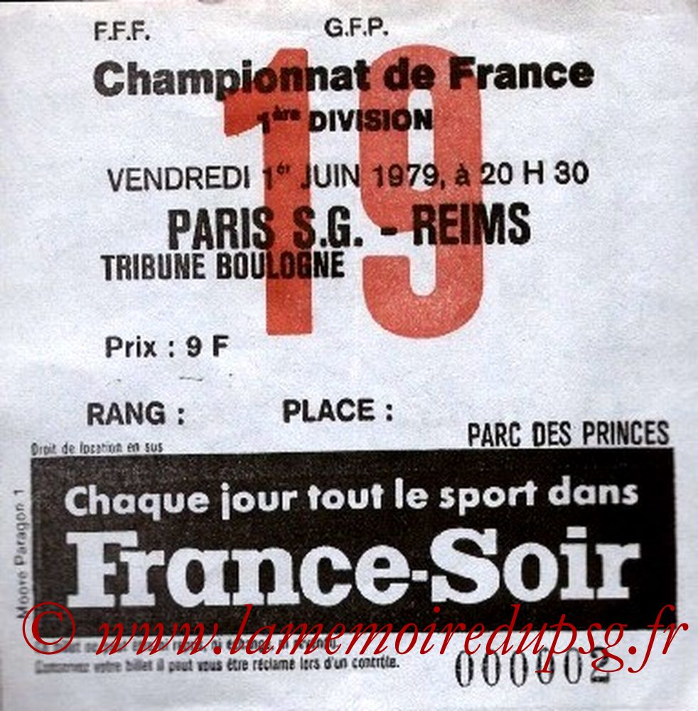 1979-06-01  PSG-Reims (38ème D1, Ticket N°19)