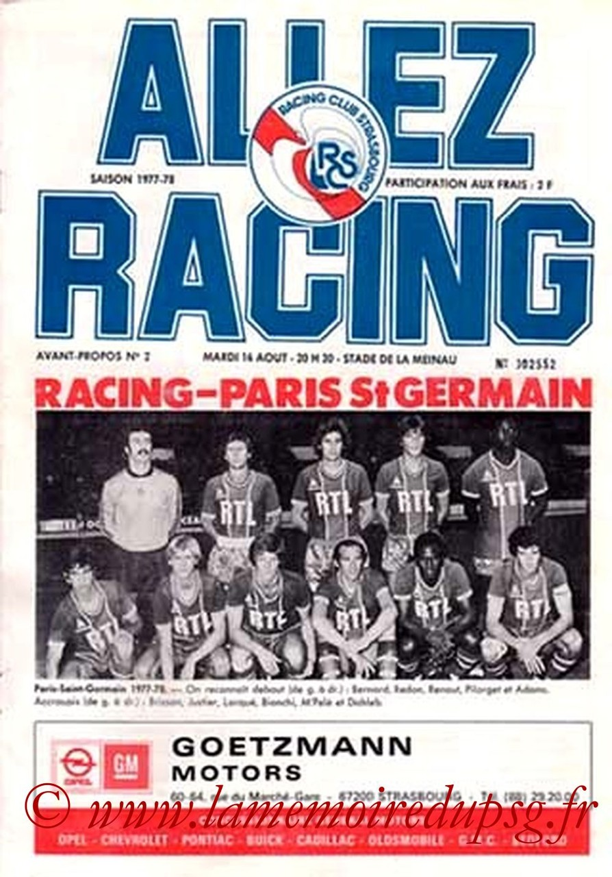 1977-08-16  Strasbourg-PSG (3ème D1, Allez Racing N°2)