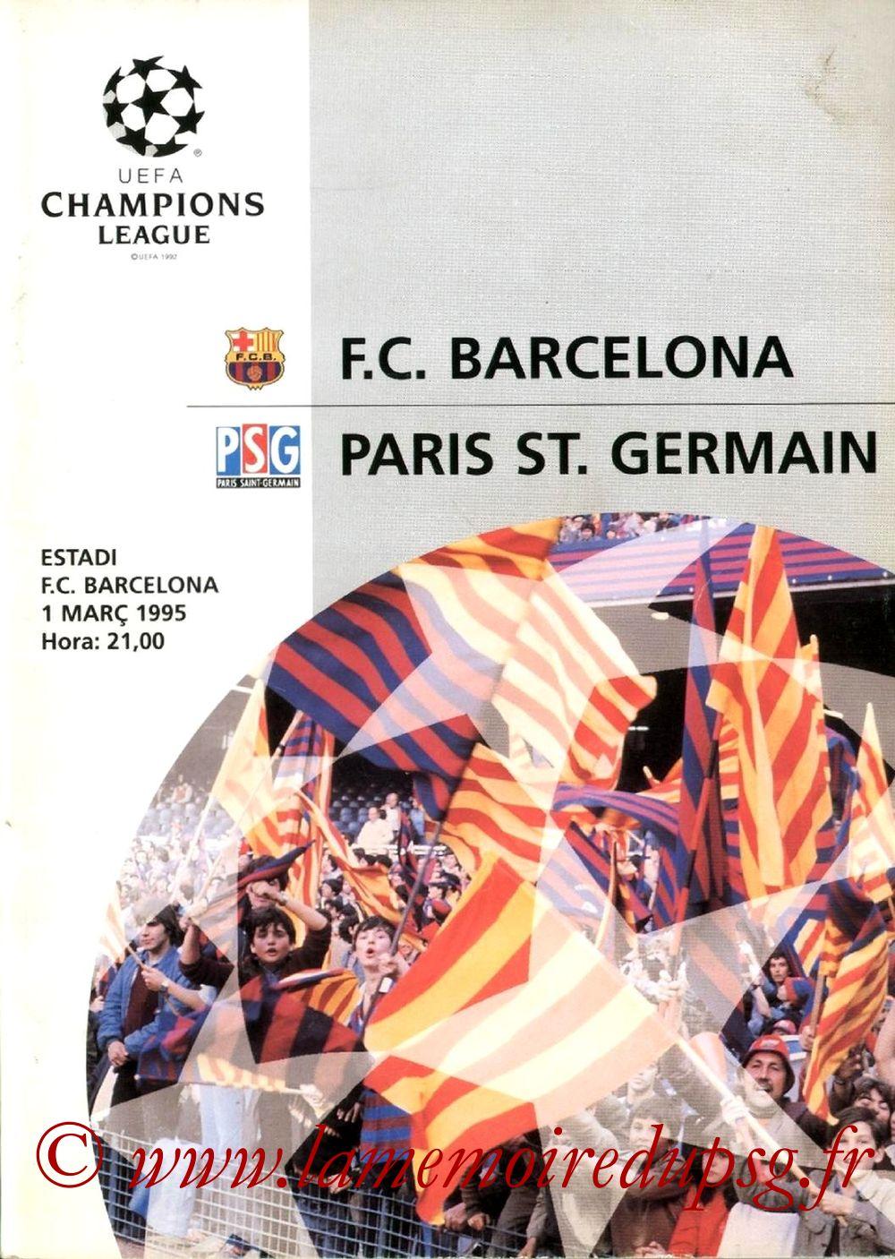 1995-03-01  Barcelone-PSG (Quart Finale Aller C1, Officiel UEFA)
