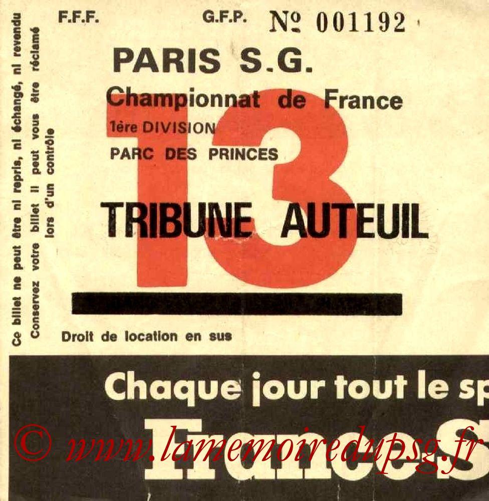 1977-02-27  PSG-Lens (26ème D1, Sans nom N°13)